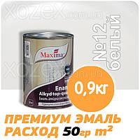Максима Эмаль Алкидная Белая №12 0,9кг