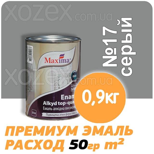 Максима Емаль Алкідна Сіра №17 0,9 кг
