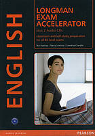 Книга вчителя Exam Accelerator Teacher's Book