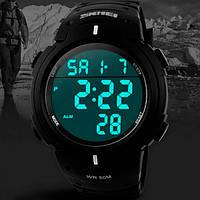 Skmei Мужские часы Skmei Wall