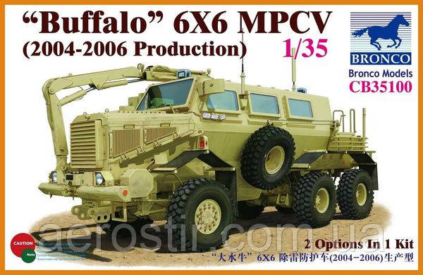Buffalo 6x6 MPCV [2004-2006 Production] 1/35 BRONCO 35100