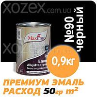 Максима Эмаль Алкидная Черная №90 0,9кг