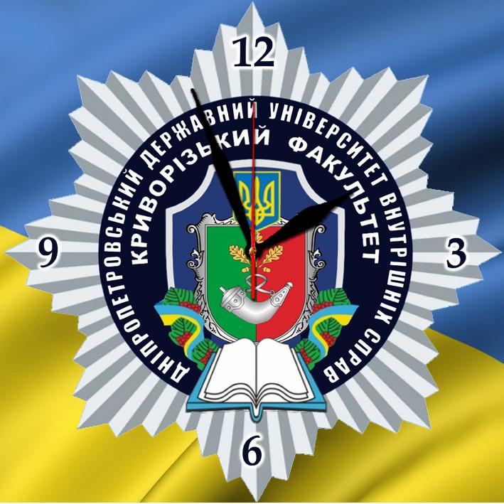 """Часы настенные стеклянные с логотипом """"КФДДУВС"""""""