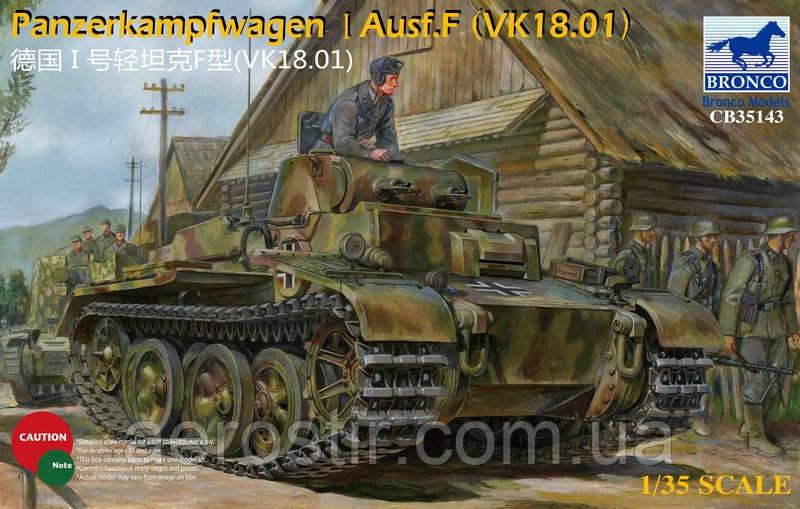 Panzerkampfwagen I Ausf.F [Vk18.01] 1/35 BRONCO 35143 35143