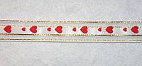 Лента органза 916 Сердечко белая 15 мм