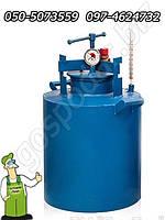 Автоклав бытовой 24 банки (0,5 л.) для домашнего консервирования