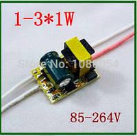 LED драйвер светодиода 1-3w