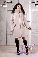 Женское светлое зимнее пальто с большим мехом (р. 44-54) арт. 978 Тон 1