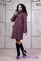 Женское стильное зимнее пальто с большим мехом (р. 44-54) арт. 978 Тон 242