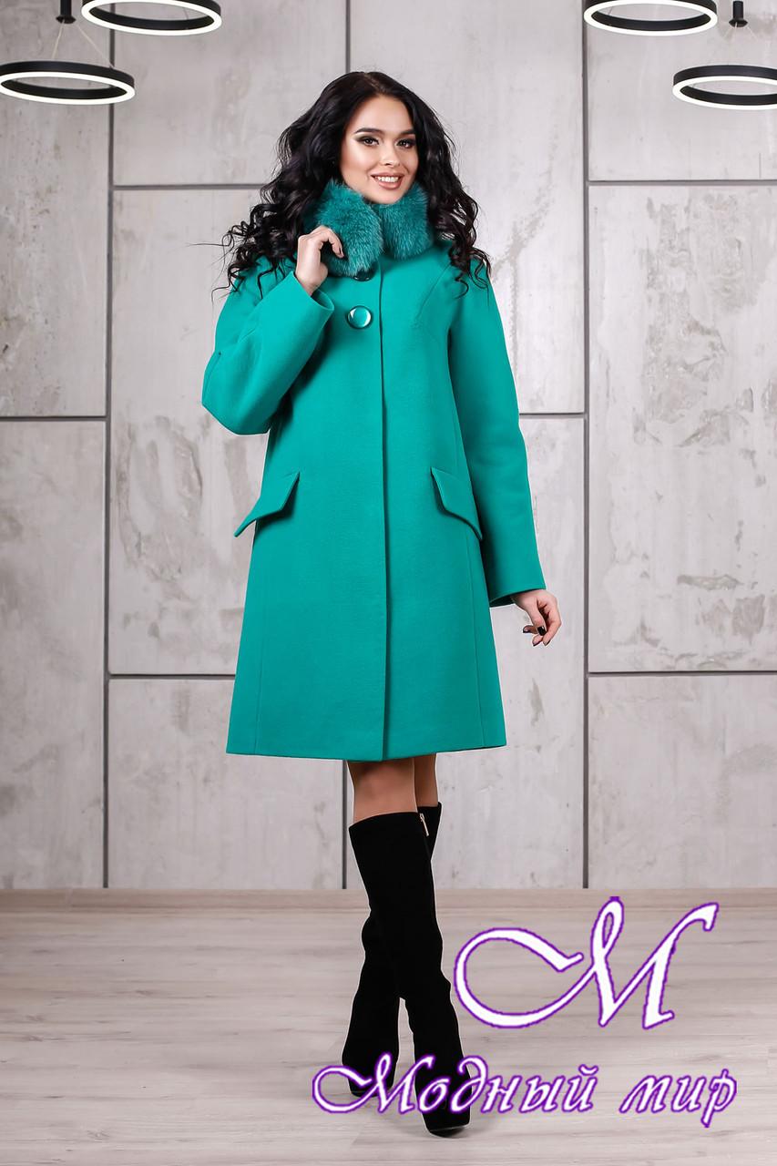 735cd5f7200e01 Женское теплое зимнее пальто с большим мехом (р. 44-54) арт. 978 Тон ...