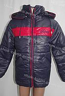 """Зимняя детская куртка для мальчика """"Brioni"""" темно синяя"""