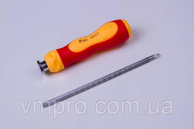 Отвертка двухсторонняя (малая) с фиксатором Ø 4 мм L=125 -165 мм.
