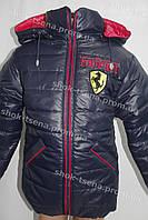 """Зимняя детская куртка для мальчика """"Ferrari"""" темно синяя"""