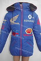 """Зимняя детская куртка для мальчика """"Renault"""" темно синяя"""