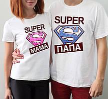 """Парные футболки """"Super papa\mama"""""""