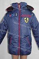 """Зимняя детская куртка для мальчика """"Ferrari"""" синяя"""