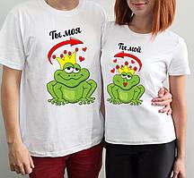 """Парные футболки """"Лягушки"""""""