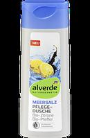 Alverde морская соль лимон  Duschgel Meersalz Bio-Zitrone Bio-Pfeffer