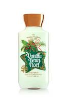 Американський лосьйон для тіла від Bath & Body Works - аромат Vanilla Bean Noel