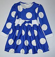 Синее трикотажное платье в горохи 104