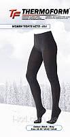 Термо колготы  женские №14