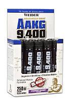 Weider AAKG 9.400 10x25ml