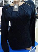 Женский красивый темносиний свитер с замочками