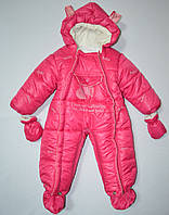 Детский зимний комбинезон трансформер для девочки 0-12 мес