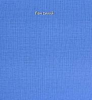 Тканевая ролета Лен синий 50см