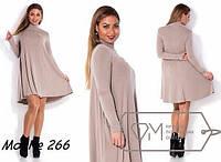 Платье  ассиметричное под горло № 266 н.м.
