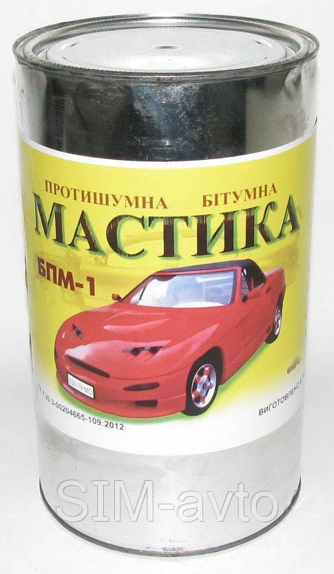 Битумная мастика бпм-1 мастика битумная бм 200 цена краснодар