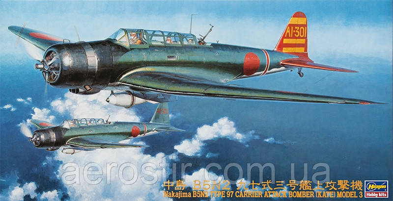 Nakajima B5N2 Type 97 Carrier Attack Bomber [KATE] Model 3 'Folding Wing' 1/48 HASEGAWA JT 76