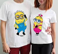 """Парные футболки """"Миньёны"""""""