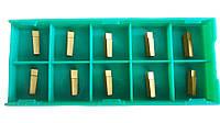 Токарные пластины отрезные из карбида с TIN, 10 шт, для резцов с державками 8х8, 10х10, 12х12, 14х14, 16х16 мм