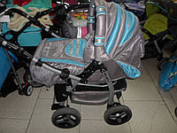 Коляска детская серая с голубым ADAMEX galexy
