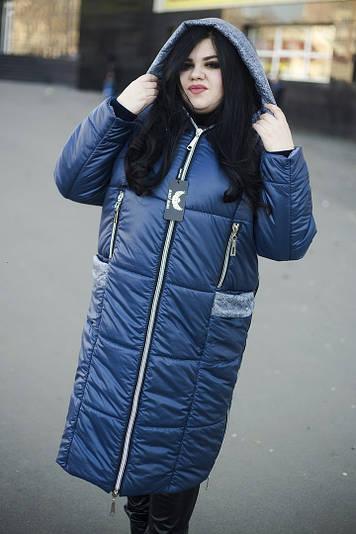 Зимнее пальто больших размеров Ариша синяя