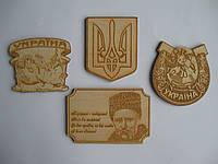 """Магнит на холодильник деревянный """"Украина"""""""