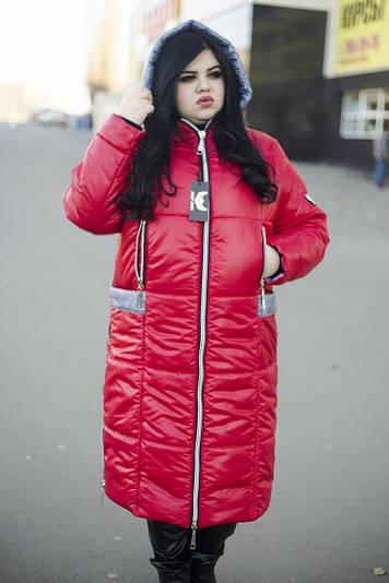 Зимнее пальто больших размеров Ариша красная