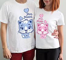 """Парные футболки """"Котики"""""""