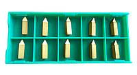 Токарные пластины резьбовые из карбида с TIN, 10 шт, для резцов с державками 8х8, 10х10, 12х12, 14х14 16х16 мм