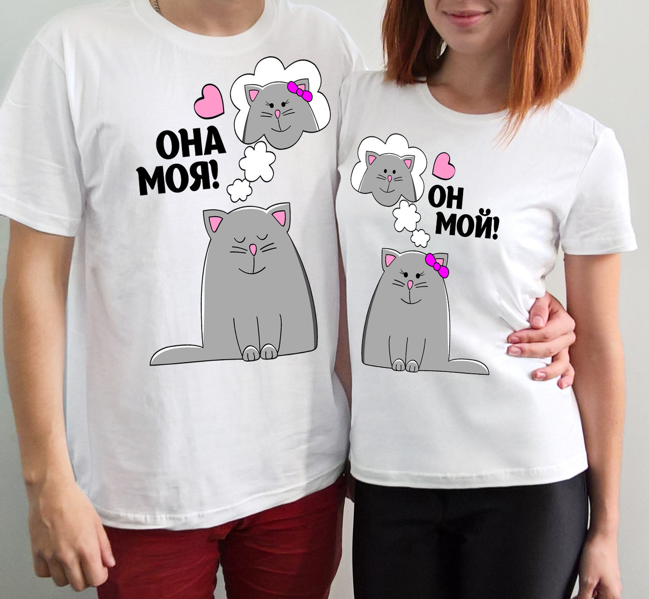 """Парные футболки """"Она моя\мой"""""""