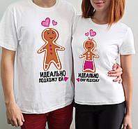 """Парные футболки """"Идеально подхожу ему\ей"""""""