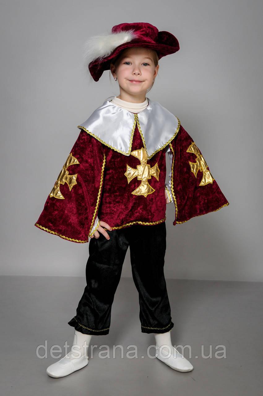 c8426d41658826f Детский Карнавальный костюм Мушкетер -