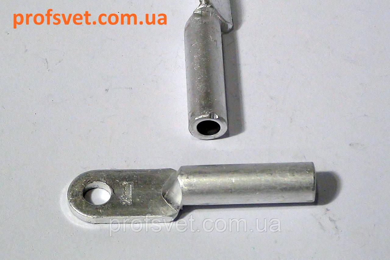 Наконечник кабельний алюмінієвий DL-25 мм2