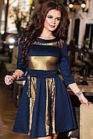 Короткое синее  батальное трикотажное платье с сеткой, подкладка атлас, пояс в комплекте. Арт-9239/57