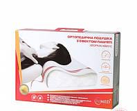 Ортопедическая подушка ReMED с охлаждающим эффектом P107-AIR Bravo