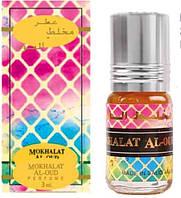 Арабские духи удовые Mokhalat Al Oud