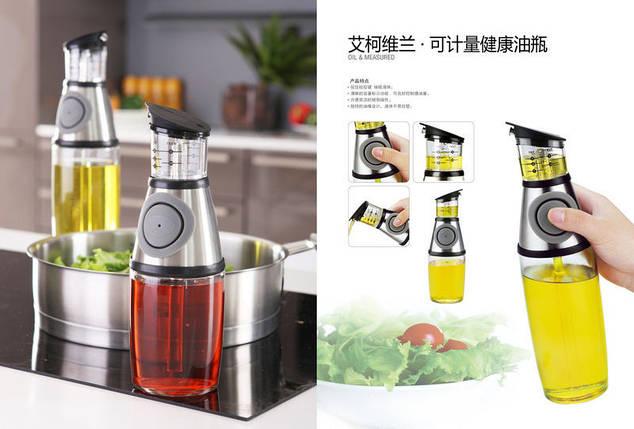 Дозатор для масла, уксуса и других жидких заправок, прекрасный подарок, фото 2