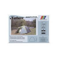 Палатка туристическая EOS Nature