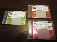 Пигмент пробник 5г EK жидкая резина Plasti Dip